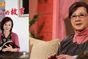 一剪梅福音主日 Gospel Sunday (台湾着名艺人 马之秦 Taiwanese TV actress Ma Zhi Qin)