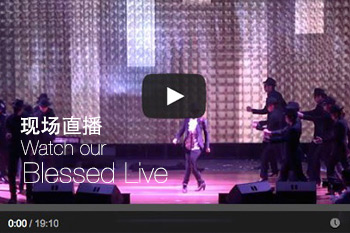 Watch our live