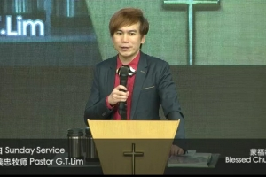 2013 Oct 13th – To give up or offer up — not losing either way – 放弃或献上都不亏损 – Pastor G.T.Lim