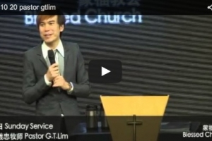 2013 Oct 20th 你在哪里?我在这里! Where are you? Here I am! - Pastor G.T.Lim