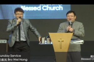 2013 Nov 17th 让耶稣为你停留 Let Jesus stop for you – Bro Wei Hong