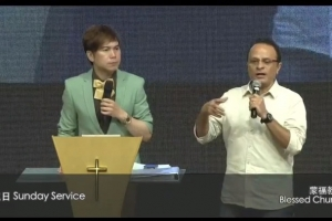 2013 Dec 15th Sunday Service – 再看看但以理 Let's look at Daniel again - Pastor GT Lim