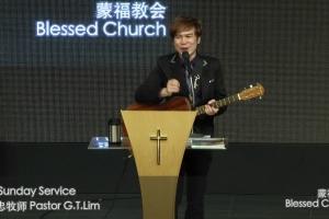 2014 Jan 12th – 时间 Time – 林义忠牧师 (Ps. GT Lim)