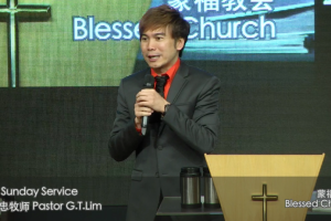 2013 Dec 29th – 真爱与感恩 True love and gratitude 林义忠牧师 (Ps. Lim GT)