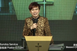 2014 Jan 26th – The Blessings of Jabez 雅比斯的福 – 林义忠牧师 (Ps. GT Lim)