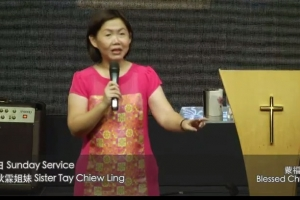 2014 Feb 9th – 新娘,预备好 : Bride, be ready – Sis. Chiew Ling