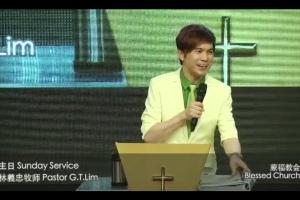 2014 Feb 16th – 惹怒神的话 Words that angered God – Pastor GT Lim