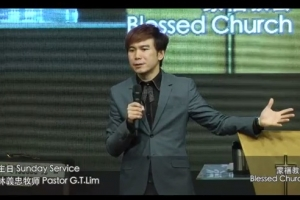 2014 March 09th The Last Days' Outpouring 末后的浇灌 – Ps. GT Lim