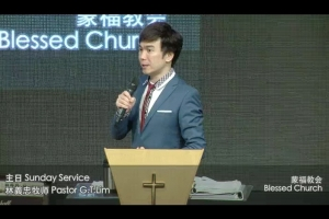 2014 April 13th – 逾越节 The Passover – Ps. GT Lim