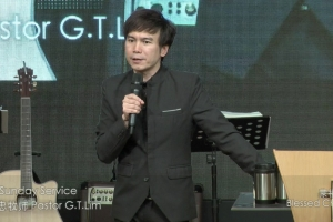 2014 April 20th – 耶稣为合一祷告 : Jesus prayed for unity – Ps. GT Lim