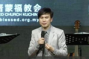 2014 Sep 14th – 建立门徒并不容易 Not easy to build up disciples – Pastor GT Lim