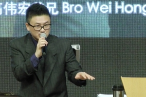 "2014 Sep 28th – The consequences of being afraid to say ""no"" – 不敢说""不""的结果 – Bro Wei Hong"