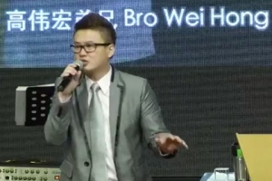 2014 November 16th – 当无人监督时 Unsupervised – Bro. Wei Hong