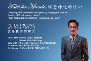Peter Truong Ministries 彼得牧师的事工 – Faith for Miracles 领受神迹的信心