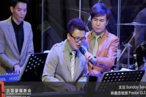 2014 Dec 21st – 教会-属灵的家 Church – Spiritual home – Ps. GT Lim