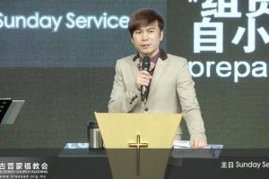 2014 Dec 28th – Church – 教会-属灵的家(二) Spiritual Home (2) – Ps. GT Lim
