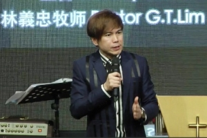 2015 April 12th – 我们需要圣灵 We need the Holy Spirit – Pastor GT Lim