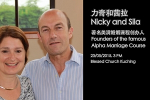 力奇和茜拉与你有约 An afternoon with Nicky and Sila