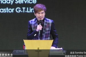 2015 August 30th – 不冷不热被吐出 Spit out if lukewarm – Pastor GT Lim
