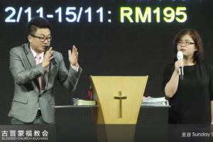 2015 Oct 18th – Offering Up Isaac 献上以撒 – 高伟宏弟兄 (Bro. Koh Wei Hong)
