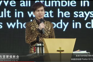 2015 Oct 25th – 论断人 Judging others – 林義忠牧师 Pastor GT Lim