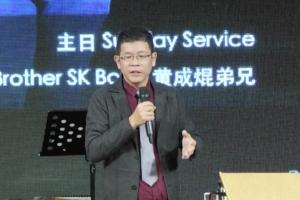 2016 Feb 14th – 天父丰富预备 – Abundant Preparation of Heavenly Father – Bro. SK Bong