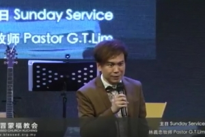 2016 April 3rd – 灵命之旅:(三)洗礼之后 Title : Spiritual journey: (3) After baptism – Ps. GT Lim