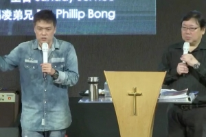 2016 May 1st – 服事神 Serving God – Bro. Philip Bong