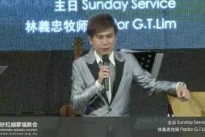 2016 June 12th – 灵命之旅:(六)有些话绝对不可说 – Ps. GT Lim