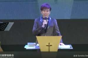 2016 July 3rd – 灵命之旅:  错拜金牛犊 (8) Spiritual journey Wrongly worshipping the golden calf – Ps. GT Lim