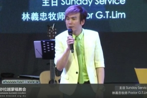 2016 Oct 2nd – 灵命之旅 -(十五)悔改与恢复  Spiritual journey: (15) Repentance and restoration – Ps GT Lim