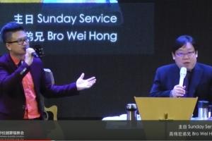 2017 Jan 8th – 当你献上极好的 When You Offer up the Best – Bro. Wei Hong