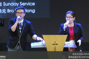 2017 Feb 12th – 忠心的管家 Faithful Steward – Bro. Wei Hong