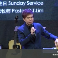 2017 Mar 5th – 神的东西不要碰 – Do not touch what belongs to God – Ps. GT Lim