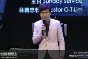 2017 May 28th – 有火降下烧你的祭吗?Does fire come down to consume your sacrifice? – Ps. GT Lim