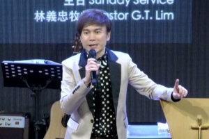 2018 Feb 4th – 如何不断结好果? How to continually bear good fruit? – Ps. GT Lim
