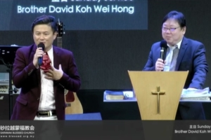 2018 Jan 7th – 好的开始  A good beginning – Bro. Koh Wei Hong