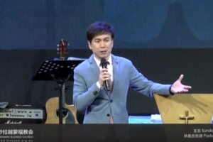 2017 Dec 24th – 放下权力 Lay down your rights – Pastor GT Lim