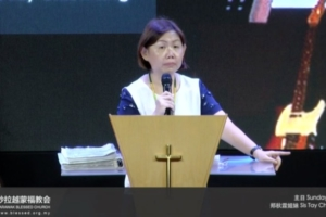 2018 Jan 21st – 统治就是服侍 To Reign is to Serve – Sis. Chiew Ling Tay