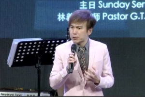2018 March 18th – 真基督徒的果子:(3)相爱  Fruit of a true Christian: (3) Love one another – Ps. GT Lim