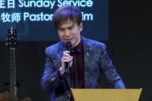 2018 April 29th – Persecution 逼迫 –  Ps. GT Lim