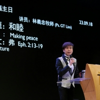 2018 Sep 23rd – 和睦 Making peace Ps. GT Lim