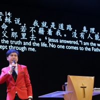 2019 Jan 6th – 惟有此道,别无他路 The only way, no others – Ps. GT Lim