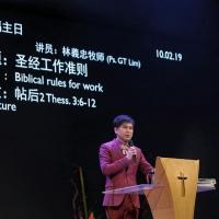 2019 Feb 10th – 圣经工作准则 Biblical rules for work   Ps. GT Lim