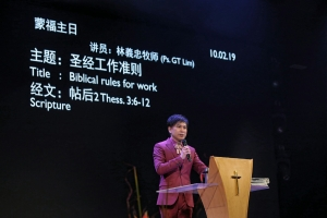 2019 Feb 10th – 圣经工作准则 Biblical rules for work   Ps. GT Lim