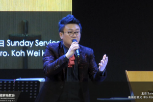 2019 Aug 4th – Peter's short-lived faith 彼得短暂的信心 – Bro. Wei Hong