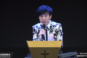 2019 Oct 20th – 复兴带来的问题: (二) 服事的人手不够 Problems revival brings: (2) Lacking in people who serve – Ps. GT Lim