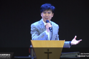 2019 Sep 29th 晓得及回应神心意 To know and respond to God's desire – Ps. GT Lim