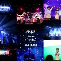 2019 Dec 1st – 特别欢庆主日 Special celebration Sunday