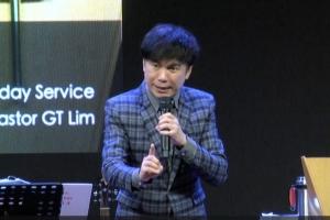 2019 Dec 15th 洗礼乃必须 Baptism is a must  – Ps. GT Lim
